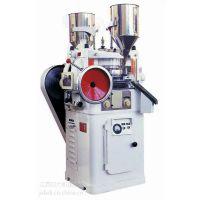 供应 高速制药设备ZP33中药粉末压片机
