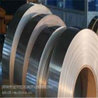 高精C7521白铜箔-弹性CuBi18Zn20进口锌白铜带0.2mm