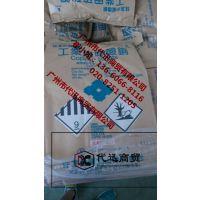 高纯度工业用硫酸铜Copper Sulfate日本住友金属CAS:7758-99-8