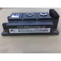 FUJI富士MBI150U4H-120 igbt模块 原装供应