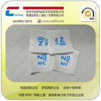 【创新佳】防伪芯片Ntag213标签贴纸,NFC门票电子标签参数,厂家直销