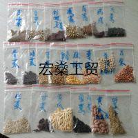 嘉善县省种子谷物蔬菜 播种 大型蔬菜种植基地6行精播机