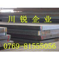 GCr15轴承钢板 GCr15耐高温薄中厚钢板