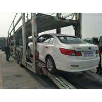 长沙私家车托运 二手车整板跨省 事故车运输 全网优惠价 专线直达全国