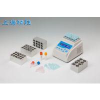 上海精胜MiniBox迷你型干式恒温器/迷你金属浴|室温+5℃~100℃