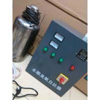 水箱自洁消毒器的(WTS-2A,WTS-2B)价格与成交率