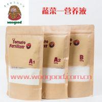 无土栽培蔬菜水溶肥 岩棉 椰糠 水培专用营养液