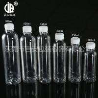 300ml毫升透明塑料包装瓶 PET300g液体直身饮料瓶 牛奶瓶