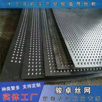 供应镀锌冲孔板 方形防护多孔网板 冲孔筛板多钱