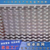 冲孔板专业生产 镀锌冲孔板 数控外墙金属板网量大从优