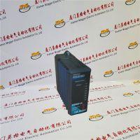 EPRO PR6423/000-040