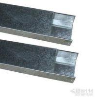 东莞市文兴钢管桥架有限公司厂家直销,镀锌线槽,镀锌线管,镀锌五金配件。