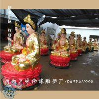 河南云峰佛像厂家直接批发 贴金十二老母1.8米玻璃钢雕塑
