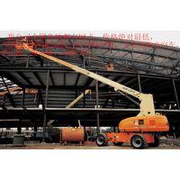 上海出租曲臂高空作业车14米、16米、18米不等