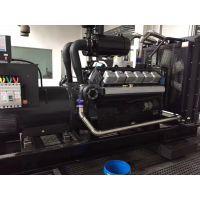 武汉供应新款上柴股份系列500kw发电机组SC25G690D2