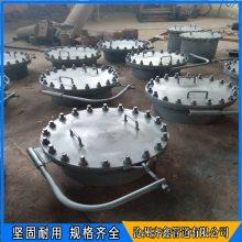 05S804不锈钢盖板保温检修孔价格 图集 齐鑫标准生产