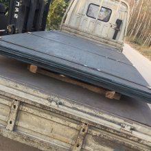 水冷壁钨钛合金耐磨板8+8晶鼎复合耐磨堆焊衬板