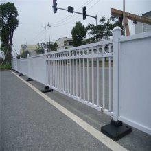 市政道路人车分隔护栏 道路隔离防护栏安装 车间隔离护栏网