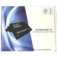深圳诺贝佳NOBEGR光纤收发器厂家,传输距离2KM,25KM