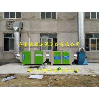 工业废气治理 喷漆房排除废气处理设备 各种空气净化设备 绿源环保