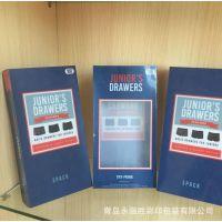 昌邑厂家直销特种纸包装盒