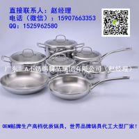 高质量不锈钢锅OEM贴牌 食品级套装锅定制 一锅多用优质厨具套装