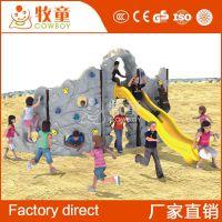 福建厂家直销户外儿童体能训练攀岩滑梯组合双面攀岩墙定制