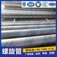 隆盛达污水处理厂用Q235螺旋钢管厂家价格 规格1220*12