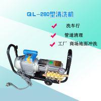 上海熊猫QL-280小型家用洗车店冷水高压清洗机