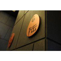 公司楼梯营销中心企业标识系统文化标识标牌制作