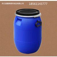 50L塑料桶50公斤法兰塑料桶生产厂家