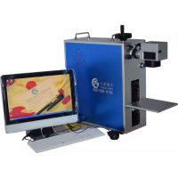 温州地区可维修激光打标机的厂家联系方式