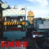 河北沧州75吨二手油压拉伸机拉深餐具五金液压双动拉伸液压机