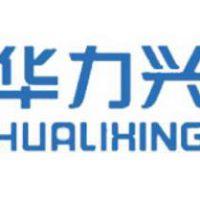 北京华力兴科技发展有限责任公司