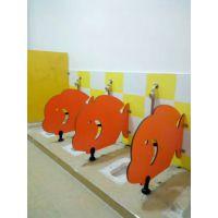 贵阳市润丰源幼儿园厕所隔板卫生间隔断防水板抗倍特板小便挡板儿童卡通隔板