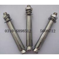 厂家国标膨胀螺栓|热镀锌膨胀螺栓规格齐全|质量保证