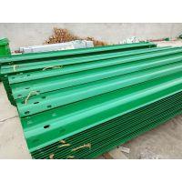 3.0喷塑护栏板 国标喷塑护栏板质量保证优质服务