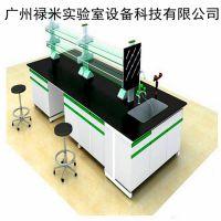 禄米专业设计实验台,加工定制实验台