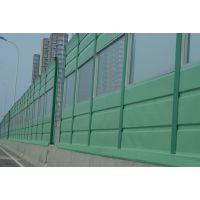 郑州厂家供应彩钢板声屏障 铁路声屏障 金属声屏障 煤矿小区隔音墙