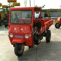 志成畅销18马力农用自卸三轮车柴油自卸三马子拖拉机翻斗车