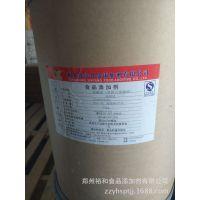 食品级植酸钠生产厂家 河南郑州植酸钠哪里有卖的价格多少