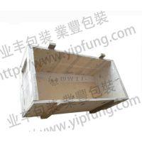 封闭式包装森箱 IPPC出口熏蒸木箱,空运木包装箱 牢固 实惠