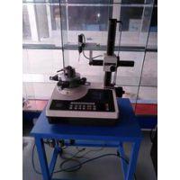 二手三丰真圆度仪 RA-116 探针式轴承内孔圆度测量仪