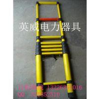 热销 多工能便携式关节伸缩梯 竹节鱼竿梯 英威正品 伸缩梯