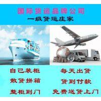 广西柳州的重型机械海运到柬埔寨西港的CIF价格
