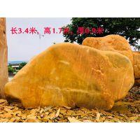 广场标志logo刻字石天然黄蜡石风水石公园景观石优惠出售