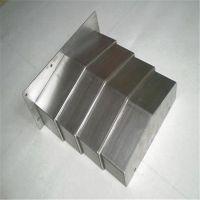 钢板防护罩 无锡数控磨床配套伸缩式钢板防护罩