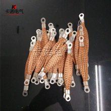 16平方防雷铜导线,东莞卡诺电气定制生产