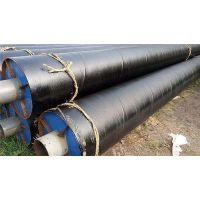 鑫方略DN600玻璃钢直埋保温管价格