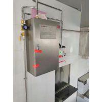 雾龙牌最新科技双瓶组电动自动化厨房灶台灭火系统